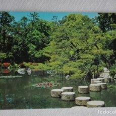 Postales: 953 POSTAL NUEVA - JAPON - THE GARDE, THE HEIAN SHRINE. Lote 190992291