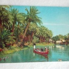 Postales: 908 POSTAL NUEVA - IRAK ? - KRUGER 1271/4 - SARRAJI BASRAH. Lote 191004738