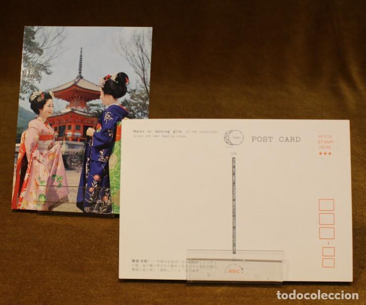 Postales: Seis tarjetas postales sin circular,Japón,motivo geishas. - Foto 2 - 192008048