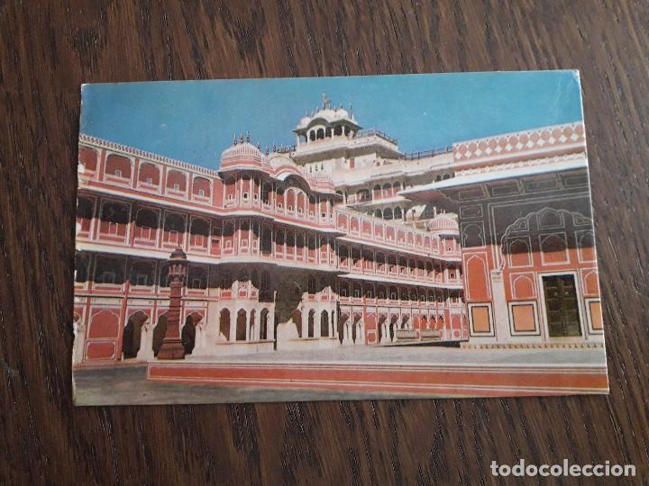 POSTAL DE LA INDIA. (Postales - Postales Extranjero - Asia)