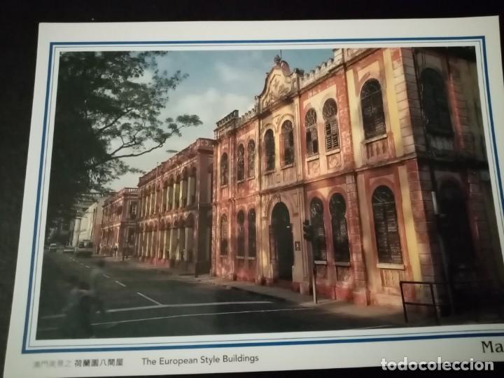 Postales: Postales Macao. A partir 1960. No Circuladas. Lote de 34 - Foto 5 - 194155406