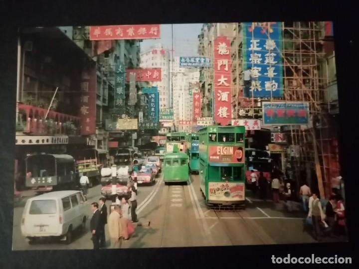 POSTALES HONG KONG. NO CIRCULADAS. LOTE DE 16 (Postales - Postales Extranjero - Asia)