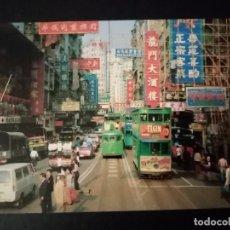 Postales: POSTALES HONG KONG. NO CIRCULADAS. LOTE DE 16. Lote 194157201