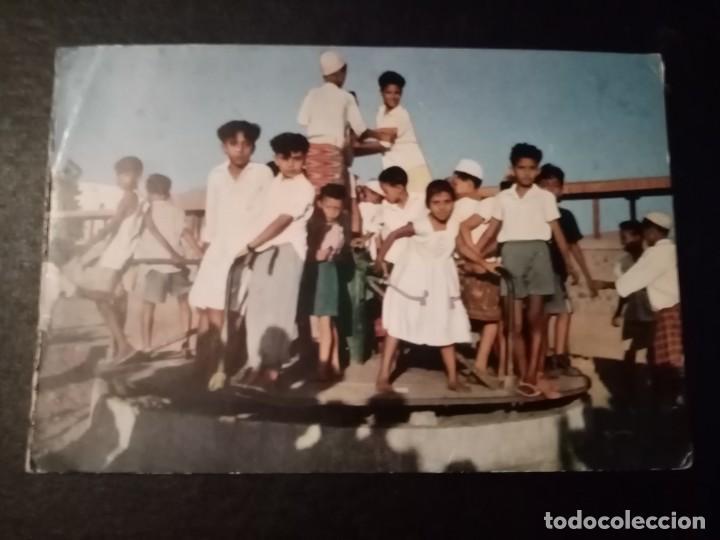 Postales: Postales Yemen. Anteriores 1970, epoca Protectorado inglés. Circuladas. Lote de 2 - Foto 2 - 194315698