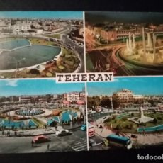 Postales: POSTALES IRAN. TEHERAN. 1972-1973, CIRCULADAS. LOTE DE 2. Lote 194316430