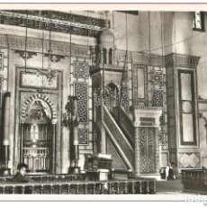 Postales: == E343 - POSTAL - DAMASCUS - INTERIOR OF THE GREAT MOSQUE . Lote 194329161