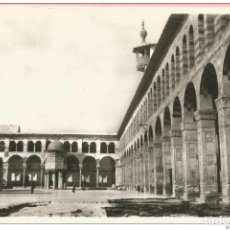 Postales: == E340 - POSTAL - DAMASCUS - GREAT MOSQUE. Lote 194334808