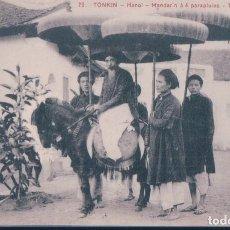 Postales: POSTAL TONKIN - HAROI - MANDARIN A 4 PARAPLUIES -TONG DOC DE HANOI. Lote 194756432