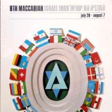Postales: ISRAEL. 8TH MACCABIAH 1969 BANDERAS. NUEVA. COLOR. Lote 194985451