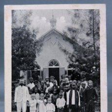 Postales: POSTAL SAMARANG ISLA JAVA ÉPOCA INDIAS HOLANDESAS DIETZEL IGLESIA MISIONEROS CIRCULADA SELLO 1911. Lote 195203416