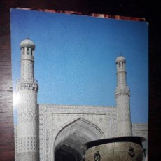 Postales: Nº 36299 POSTAL AFGHANISTAN A PORTION OF THE GREAT MOSQUE OF HERAT. Lote 195263413