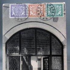 Postales: POSTAL SEMARANG SAMARANG JAVA INDIAS HOLANDESAS HOOFDKANTOOR TE TRAPPENHUIS CIRCULADA SELLO 1911. Lote 195283407