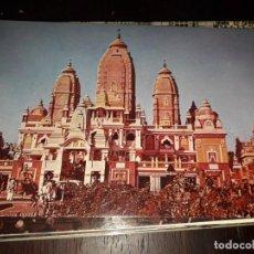 Postales: Nº 36368 POSTAL INDIA LAKSHMI NARAIN TEMPLE NEW DELHI. Lote 195334990