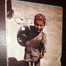 Postales: Nº 36376 POSTAL IN KESELAIAK AFGHANISTAN. Lote 195335647