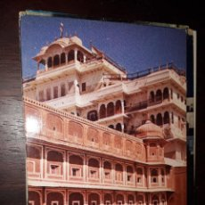 Postales: Nº 36383 POSTAL INDIA CITY PALACE JAIPUR. Lote 195339223