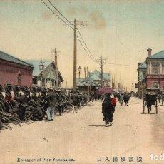 Cartes Postales: JAPON JAPAN. ENTRANCE OF PIER YOKOHAMA. Lote 195729848