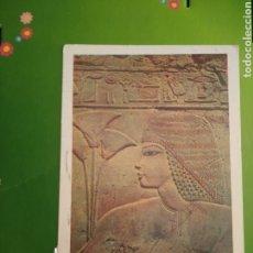 Postales: POSTAL DE EGIPTO AÑO 1962 CON SELLOS ATRAS. Lote 196554497