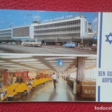 Postales: POSTAL POST CARD ISRAEL TIERRA SANTA HOLY LAND BEN GURION AIRPORT AEROPUERTO LOD TEL AVIV.....VER.... Lote 198386827