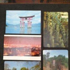 Postales: CHINA, LOTE DE 5 POSTALES. Lote 198467038