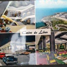 Postales: LÍBANO., CASINO DE LIBAN. CIRCULADA. Lote 198468835