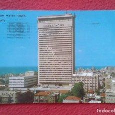 Postales: POSTAL POST CARD SHALOM MAYER MEIR TOWER TORRE RASCACIELOS ISRAEL TEL AVIV VER FOTOS Y DESCRIPCIÓN... Lote 198505903