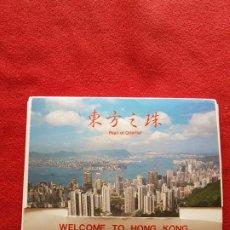 Postales: LOTE DE 30 POSTALES NUEVAS DE HONG KONG. Lote 200321675