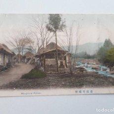 Postales: 1910, MIYAGINO, HAKONE, JAPÓN, POSTAL 0021. Lote 200731078