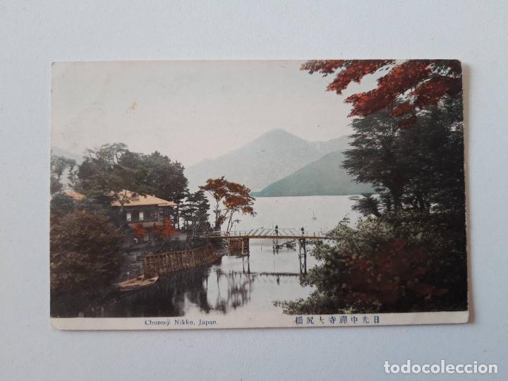 CHUZENJI, NIKKO, JAPÓN, POSTAL 0028 (Postales - Postales Extranjero - Asia)