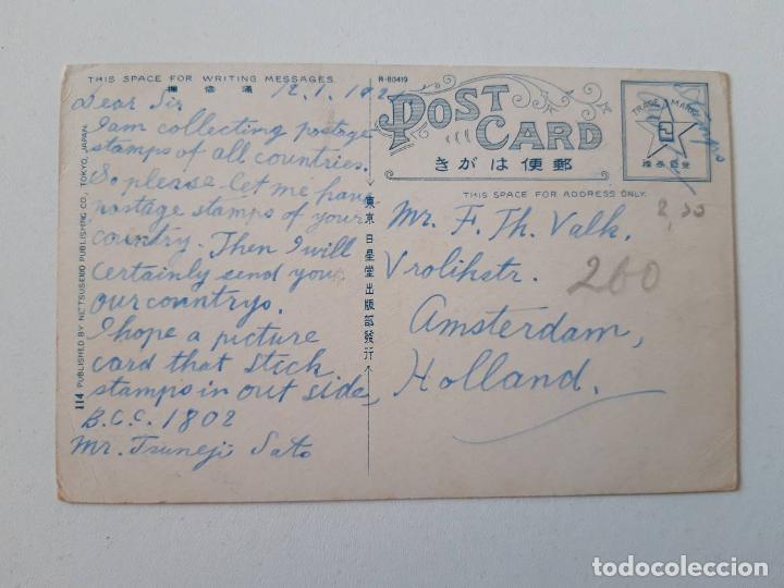 Postales: 1921, Imperial Palace from Babasaki Street, Tokyo, Japón, Postal 0037 - Foto 2 - 200731125