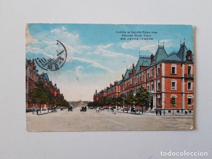 1921, IMPERIAL PALACE FROM BABASAKI STREET, TOKYO, JAPÓN, POSTAL 0037 (Postales - Postales Extranjero - Asia)