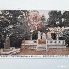 Postales: MONUMENT OF GESSHO SHINKAI & SAIGO AT KIYOMIZUTERA, JAPÓN, POSTAL 0072. Lote 200731230