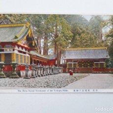 Postales: THE THREE SACRED STOREHOUSES OF THE TOSHOGU, JAPÓN, POSTAL 0070. Lote 200731241