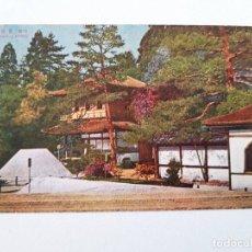 Postales: GINKAKU JI, KYOTO, JAPÓN, POSTAL 0068. Lote 200731243