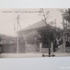 Postales: YOKOHAMA, AGENCE DES MESSAGERIES MARITIMES, JAPÓN, POSTAL 0077. Lote 200731245