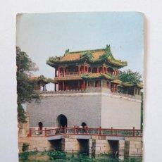 Postales: WEN CH'ANG KO, THE SUMMER PALACE, PEKING, CHINA, CON SELLO, POSTAL 0084. Lote 200731248