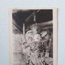 Postales: A GUARDIAN OF THE HEAVEN'S GATES, JAPÓN, POSTAL 0081. Lote 200731253