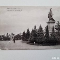 Postales: MONUMENT OF IIKO, YOKOHAMA, JAPÓN, POSTAL 0075. Lote 200731256