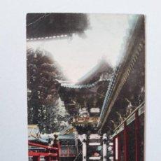 Postales: JAPÓN, POSTAL 0082. Lote 200731260
