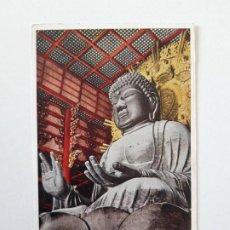 Postales: GREAT BUDA AR NARA, JAPÓN, POSTAL 0089. Lote 200731263