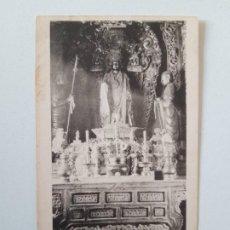 Postales: ALTAR TO DE QUEEN OF HEAVEN, JAPÓN, POSTAL 0080. Lote 200731271