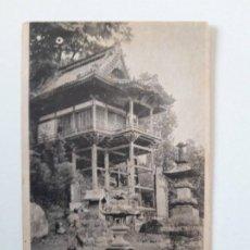 Postales: TSUTSUI SEIKWADO SEI, KANDABASI, TOKYO, JAPÓN, POSTAL 0083. Lote 200731288