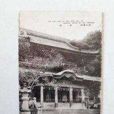 Postales: KOTOHIRA SHRINE, JAPÓN, POSTAL 0088. Lote 200731303