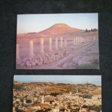 Postales: JERUSALÉN . 2 POST.. Lote 201073438
