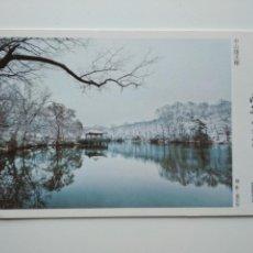 Postales: POSTAL DE NANJING (CHINA) - ESCRITA Y CIRCULADA. Lote 202729143