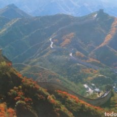 Postales: ANTIGUA POSTAL MURRALLA CHINA. Lote 203037237