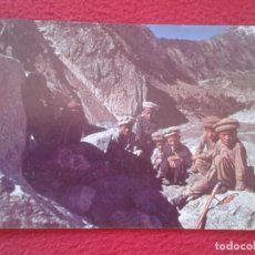 Postales: POST CARD PAKISTAN ON WAY TO SCHOOL ESCUELA RUPAL VALLEY GILGIT AGENCY TOURISM TURISMO VER FOTOS..... Lote 203226107