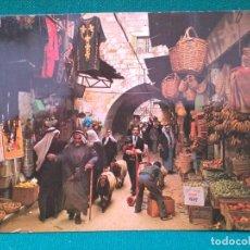 Postales: JERUSALEM - OLD CITY MARKET. Lote 203910773