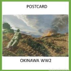 Postales: POSTCARD OKINAWA WWII. Lote 204645146