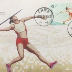 Postales: TARJETA POSTAL CIRCULADA VII JUEGOS MUNDIALES MILITARES JABALINA MATASELLOS WUHAN CHINA OCT-2109. Lote 205253485