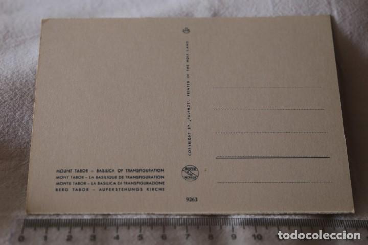 Postales: Monte Tabor. Basílica de la Transfiguración ISRAEL 9263 - Foto 2 - 205299671